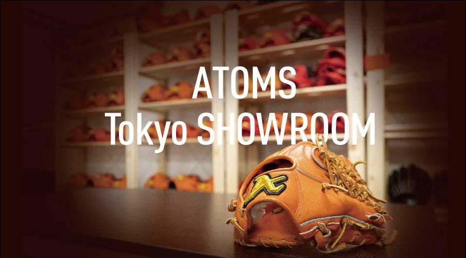 ATOMS Tokyo SHOWROOM
